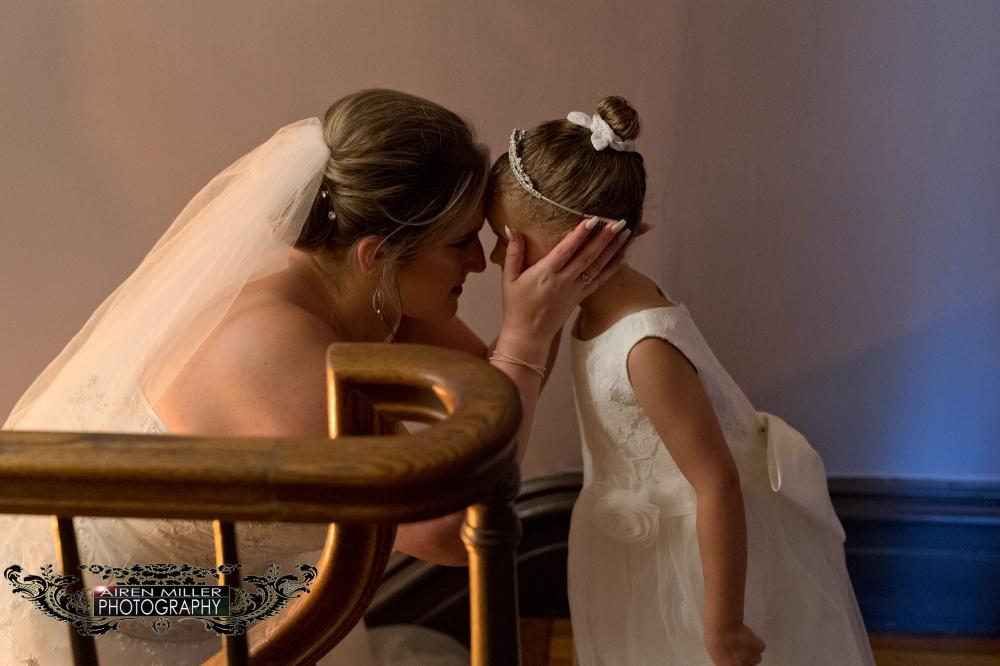 NY-WEDDING-PHOTOGRAPHER_0017